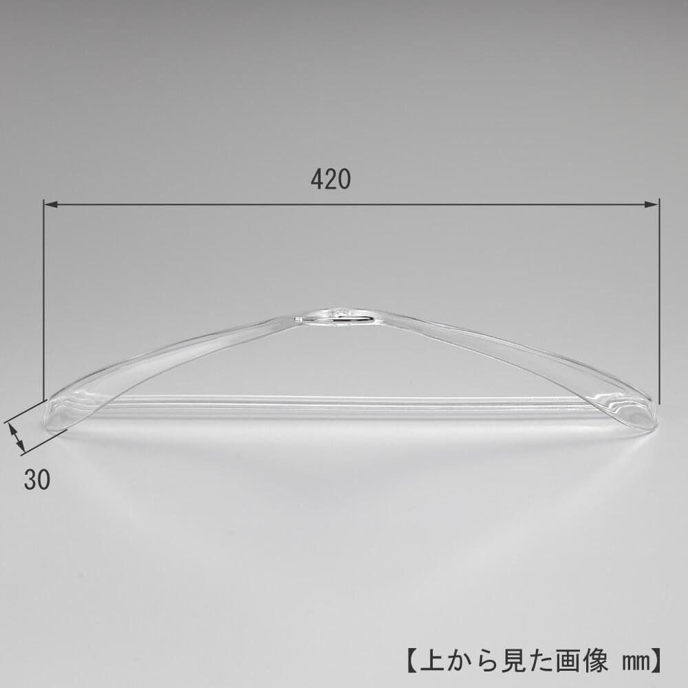レディース トップ用ハンガー W420T30 PS樹脂  TYHC420【10本セット】