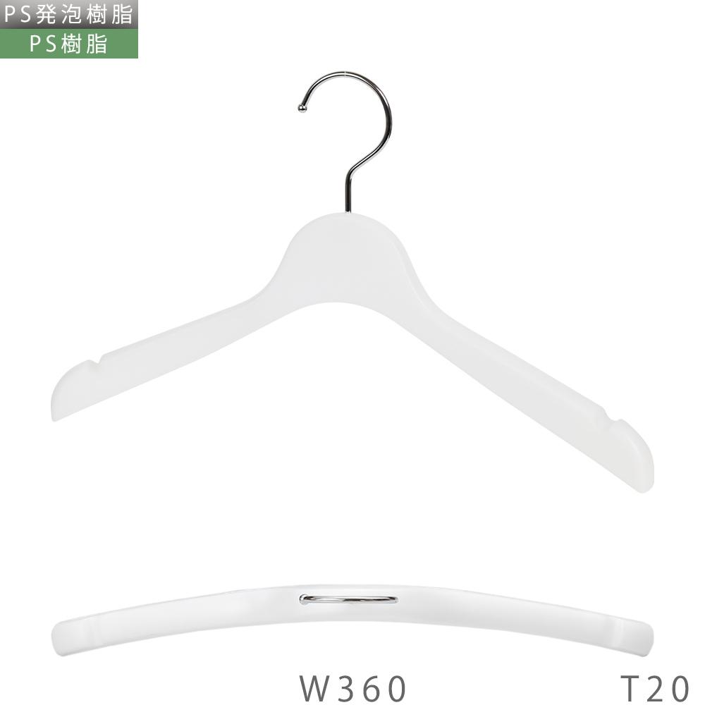 ●レディス用ハンガー正面画像 ●型番:TYHG364 ●素材 本体:PS発泡樹脂 フック:スチール ●前肩カーブ仕様、横幅360mm、肩先の厚み20mm。タイト目に仕立てられた洋服に適した寸法で、肩先に凹みもあるのでキャミソールなどの肩ひもタイプのディスプレイに最適です。肩厚が20mmと薄く、たくさんの商品を展示する必要がある場合に適しています。また、フック根元のフェイス部が丸頭形状の為、洋服をかけた際にカジュアルな印象を与えます。フックはクロームメッキ仕上げのスチール製。 ●日本製