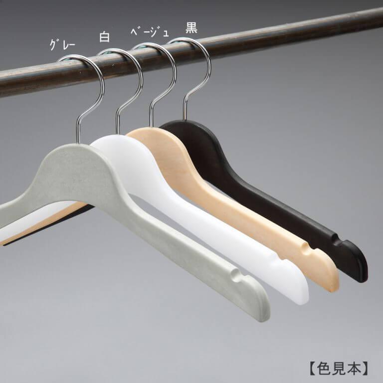 トップスハンガー レディース PS発泡樹脂 TYHG364  W360T20 【10本セット】 ※受注生産品のため返品・交換不可