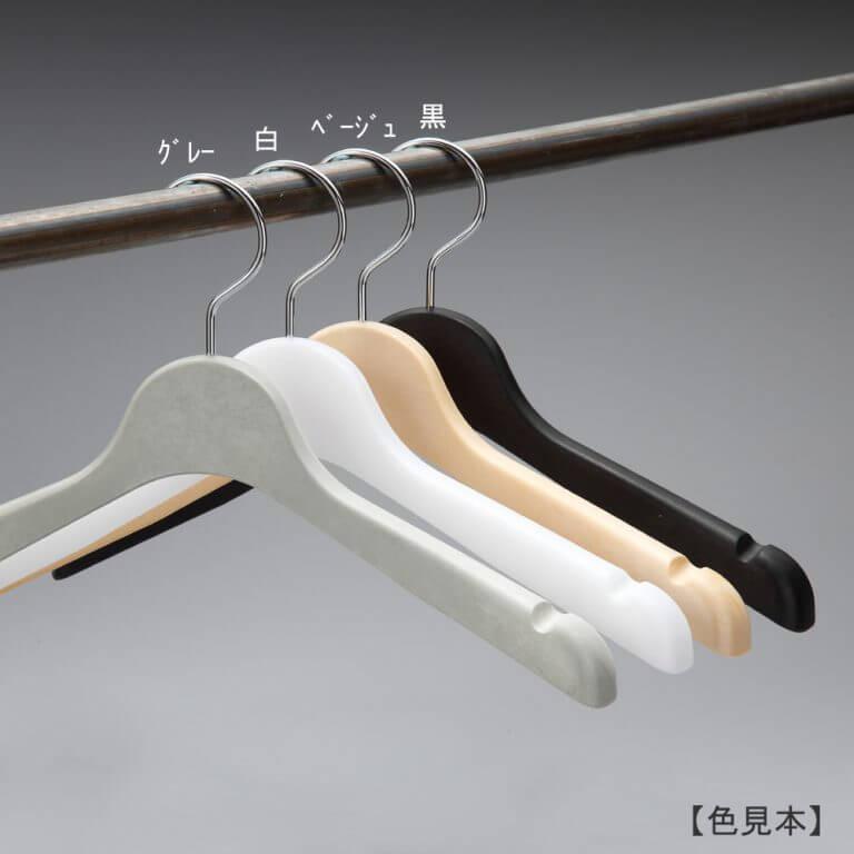 レディース トップ用ハンガー W360T30 PS発泡樹脂  TYHG365【10本セット】※受注生産品のため返品・交換不可