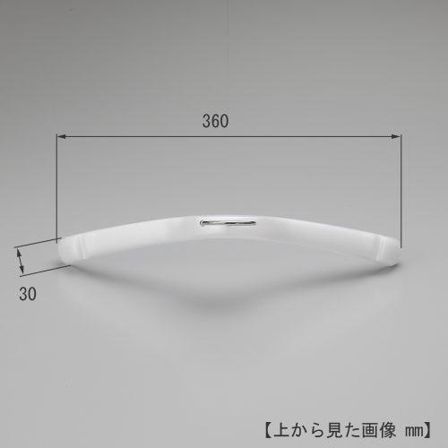 上から見た画像/寸法表示 横幅360mm 肩厚30mm/型番:TYHG365