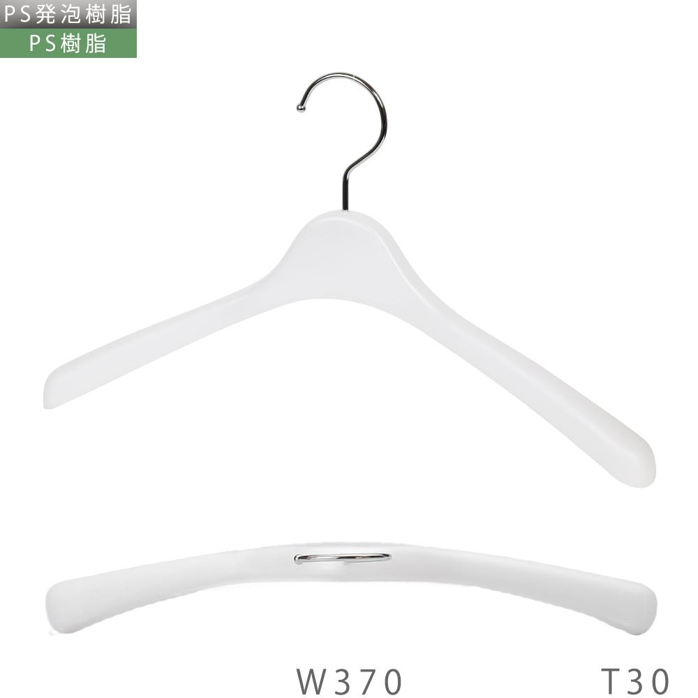 ●レディス用ハンガー正面画像 ●型番:TYHG373 ●素材 本体:PS発泡樹脂 フック:スチール ●前肩カーブ仕様、横幅370mm、肩先の厚み30mm、タイト目に仕立てられた洋服に適した寸法です。フック根元のフェイス部が丸頭形状の為、洋服をかけた際にカジュアルな印象を与えます。フックはクロームメッキ仕上げのスチール製。 ●日本製