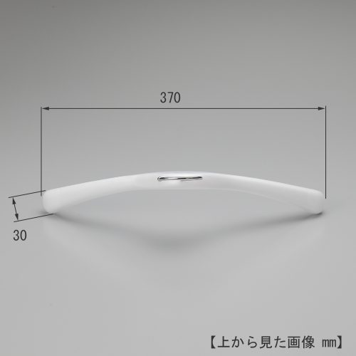 上から見た画像/寸法表示 横幅370mm 肩厚30mm/型番:TYHG373