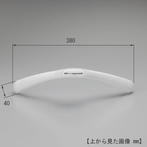 上から見た画像/寸法表示 横幅380mm 肩厚40mm/型番:TYHG382
