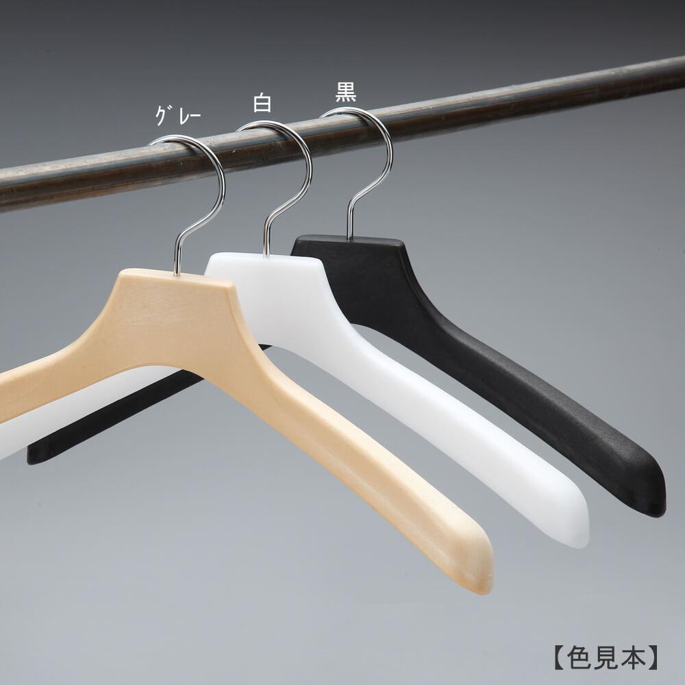 レディース トップ用ハンガー W380T40 PS発泡樹脂 TYHG384【10本セット】※受注生産品のため返品・交換不可