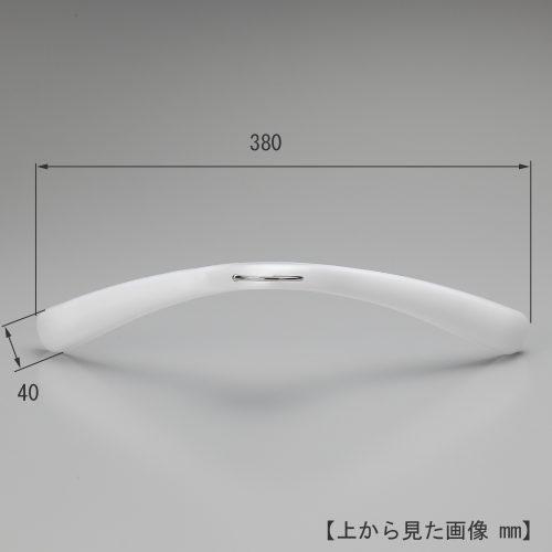 上から見た画像/寸法表示 横幅380mm 肩厚40mm/型番:TYHG384