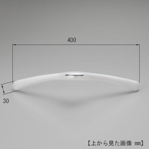 上から見た画像/寸法表示 横幅400mm 肩厚30mm/型番:TYHG407K
