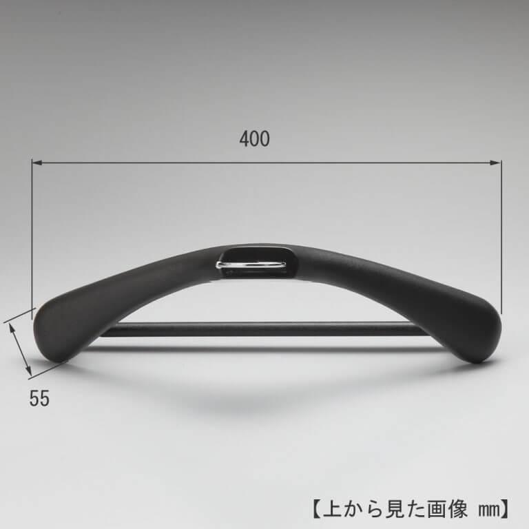 スーツハンガー メンズ PP樹脂 TYHG408 W400T55 【10本セット】 ※受注生産品のため返品・交換不可