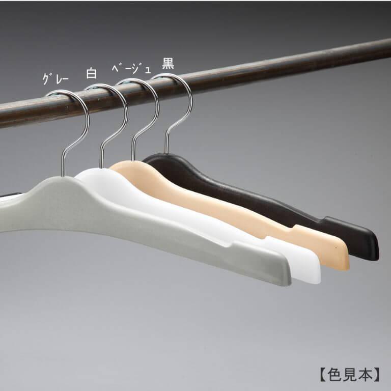 トップスハンガー ユニセックス PS発泡樹脂 TYHG428 W420T17 【10本セット】 ※受注生産品のため返品・交換不可