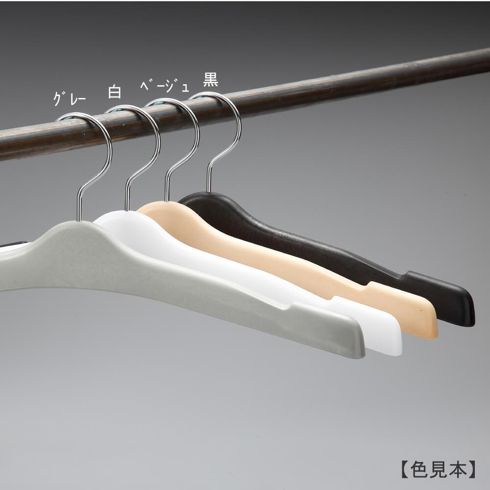 ユニセックス トップ用ハンガー W420T17 PS発泡樹脂 TYHG428【10本セット】※受注生産品のため返品・交換不可