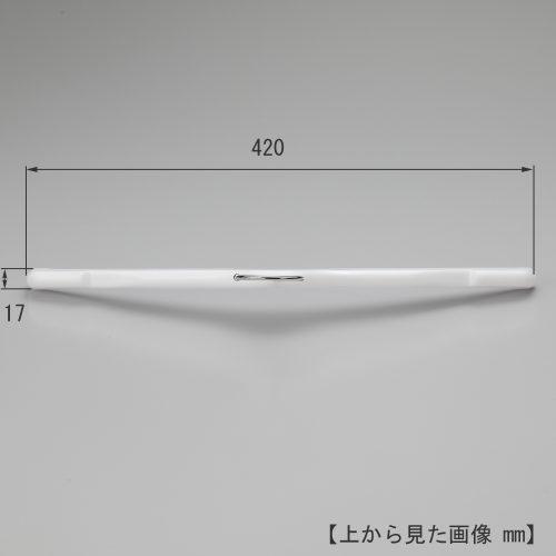 上から見た画像/寸法表示 横幅420mm 肩厚17mm/型番:TYHG428