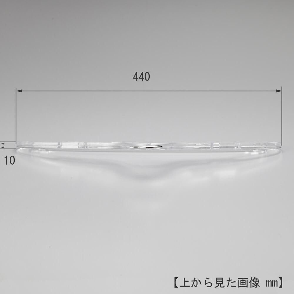 レディース トップ用ハンガー W440T10 PS樹脂  TYHS440【10本セット】
