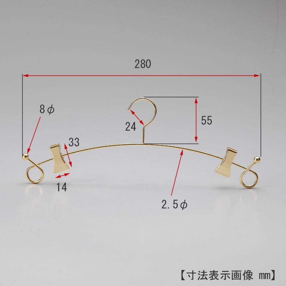 下着用・インナーハンガー IN-503-BATI バチ型クリップ付 10本セット