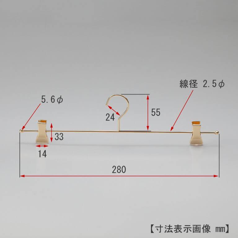 ランジェリー・インナーハンガー IN-508F 【10本セット】