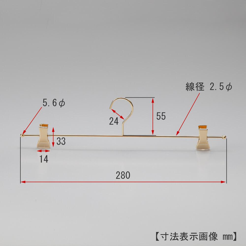 下着用・インナーハンガー IN-508 10本セット