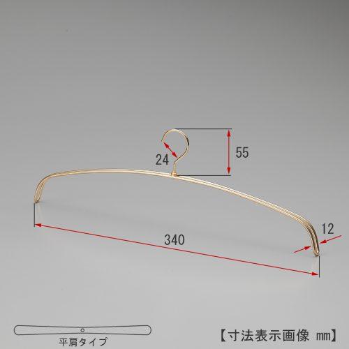 寸法表示画像/ワイド寸法:340mm/線径:2.5φ/型番:IN-516