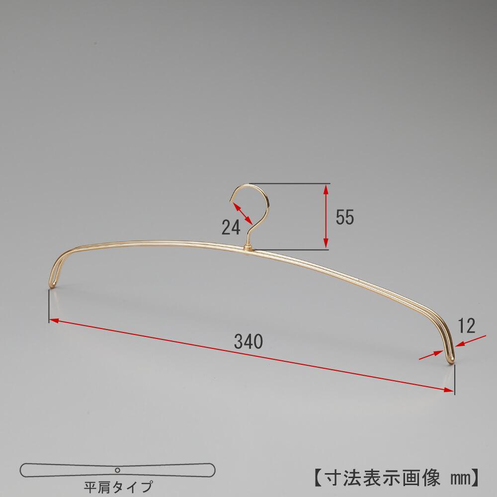 ●寸法表示画像 ●ワイド寸法:340mm ●線径:2.5φ ●型番:IN-516
