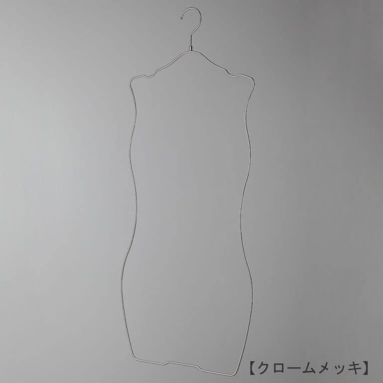 水着用ハンガーNo.5 SMW-05 【10本セット】