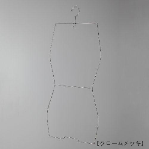 水着ハンガーNo.2 正面画像/表面処理:クロームメッキ/素材:スチール/フック固定式/スタンダードな形状の水着用ハンガーです。腰の位置に補強材として横バーを入れてありますので、テンションの高い競泳用の水着ハンガーにも対応しています。/日本製