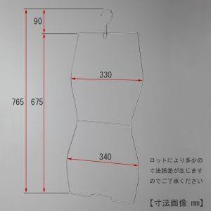 ●寸法表示画像 ●水着ハンガーSMW-02F-34 ●高さ:765mm ●横幅:340mm ●線径4φ