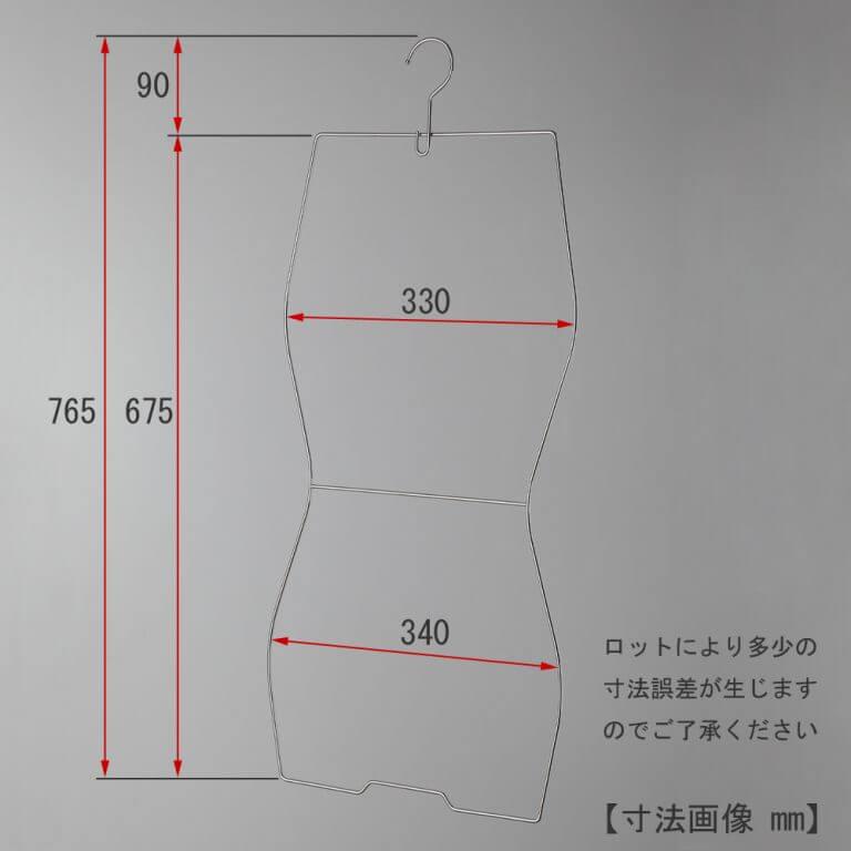 水着用ハンガーNo,2 SMW-02F H765W340 【10本セット】
