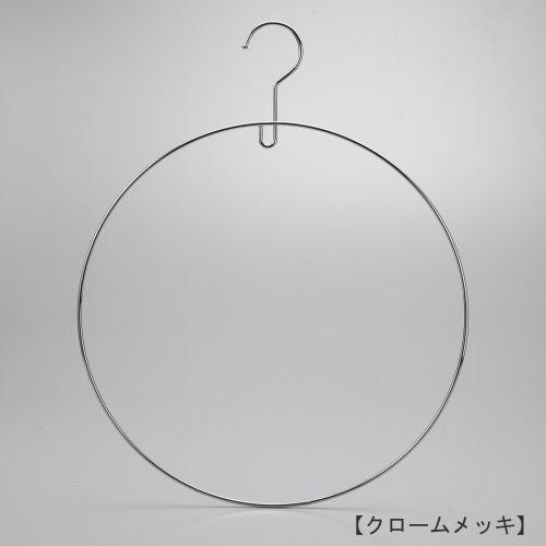 水着用リングハンガー 正面画像/表面処理:クロームメッキ/素材:スチール/フック固定式/直径36cmのリングを使い、水着をコンパクトに可愛らしくディスプレイできます。/日本製