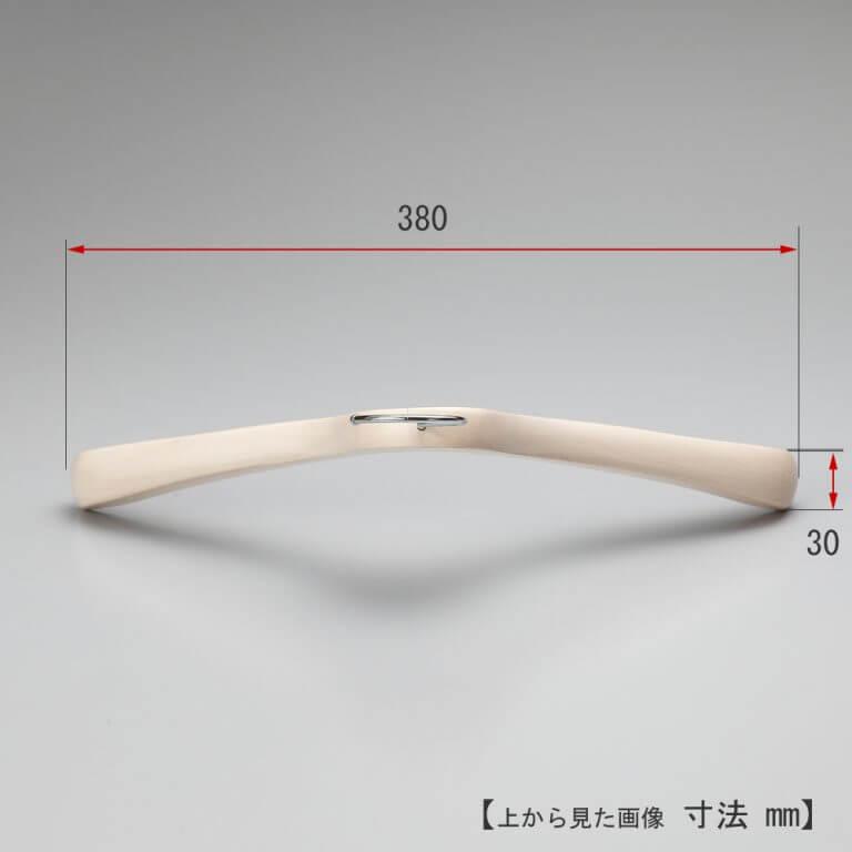 ●レンタルハンガーを真上から見た画像 ●ワイド寸法:380mm ●肩厚:30mm ●形状:湾曲型 ●型番:RWL-50