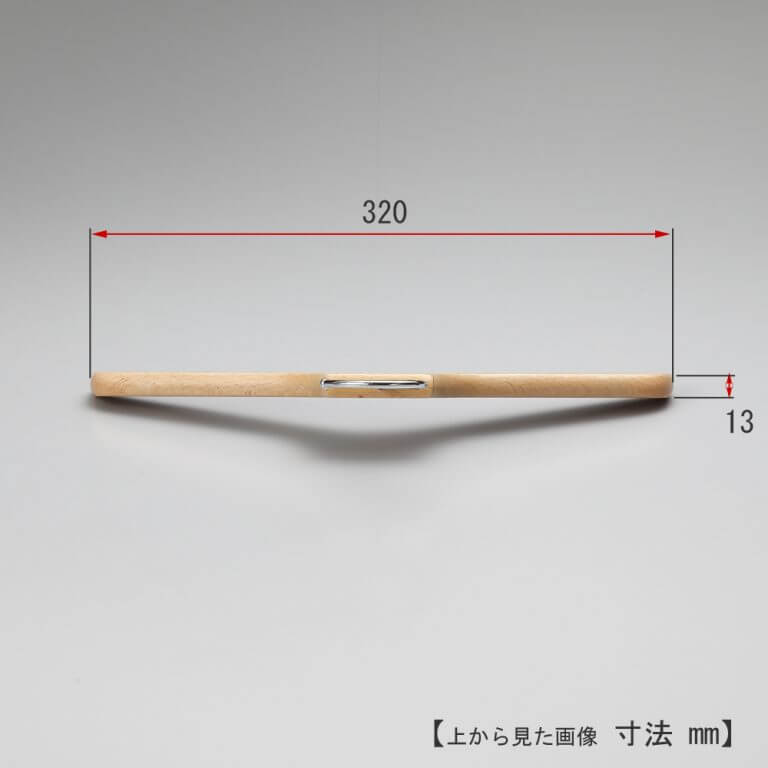 レンタルハンガー キッズ トップス用 木製クリア仕上 W320mm RWK-71 10本