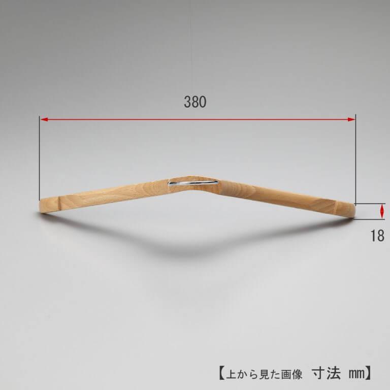 レンタルハンガー レディス ジャケット・シャツ用 木製クリア仕上 W380mm RWL-51 10本