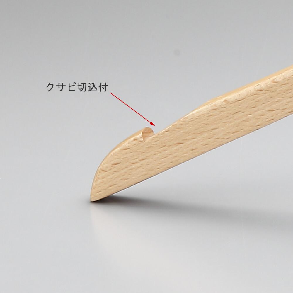 レンタルハンガー レディス ジャケット・シャツ用 木製クリア仕上 W380mm 10本