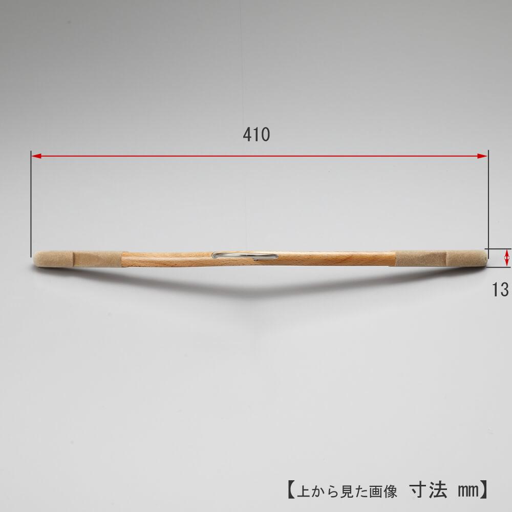 レンタルハンガー レディス Tシャツ用 木製 滑止植毛付 W410mm 10本