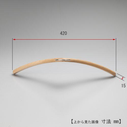 レンタルハンガーを真上から見た画像/ワイド寸法:380mm/形状:湾曲型/型番:RWM-62