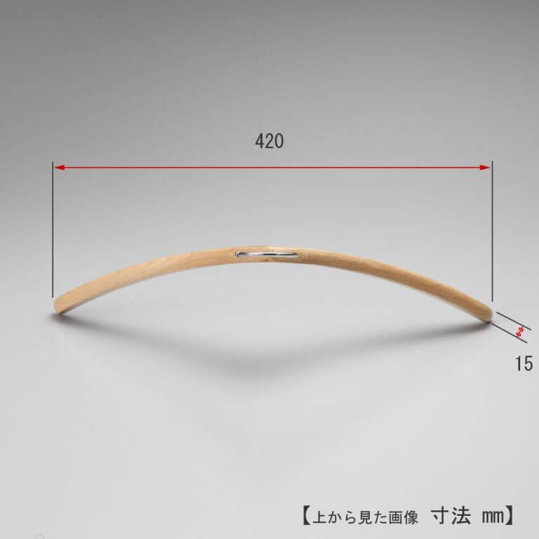 レンタルハンガー メンズ シャツ用 木製クリア仕上 W420mm RWM-62 10本