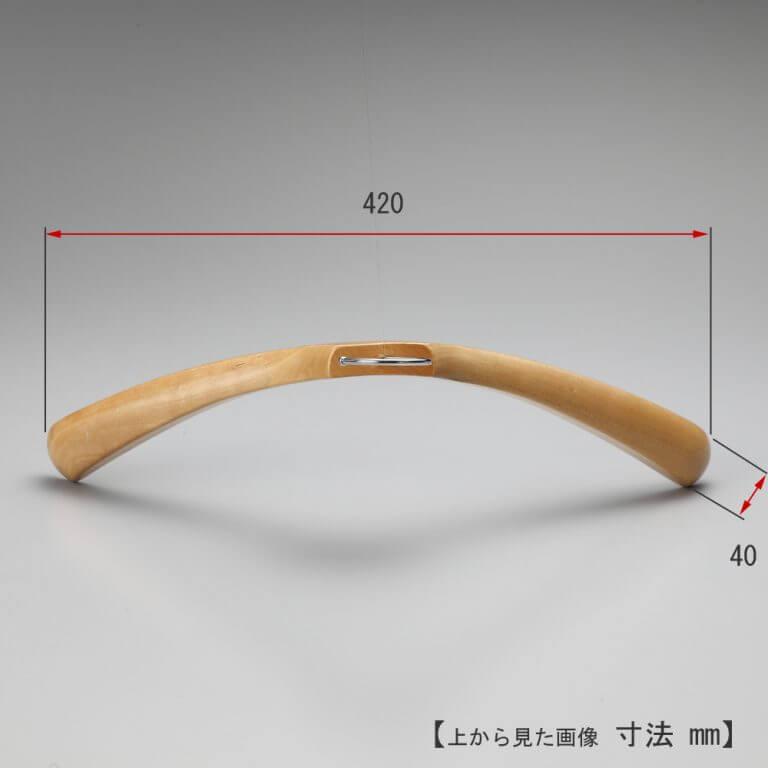 レンタルハンガー メンズ ジャケット用 木製クリア仕上 W420mm RWM-60 10本