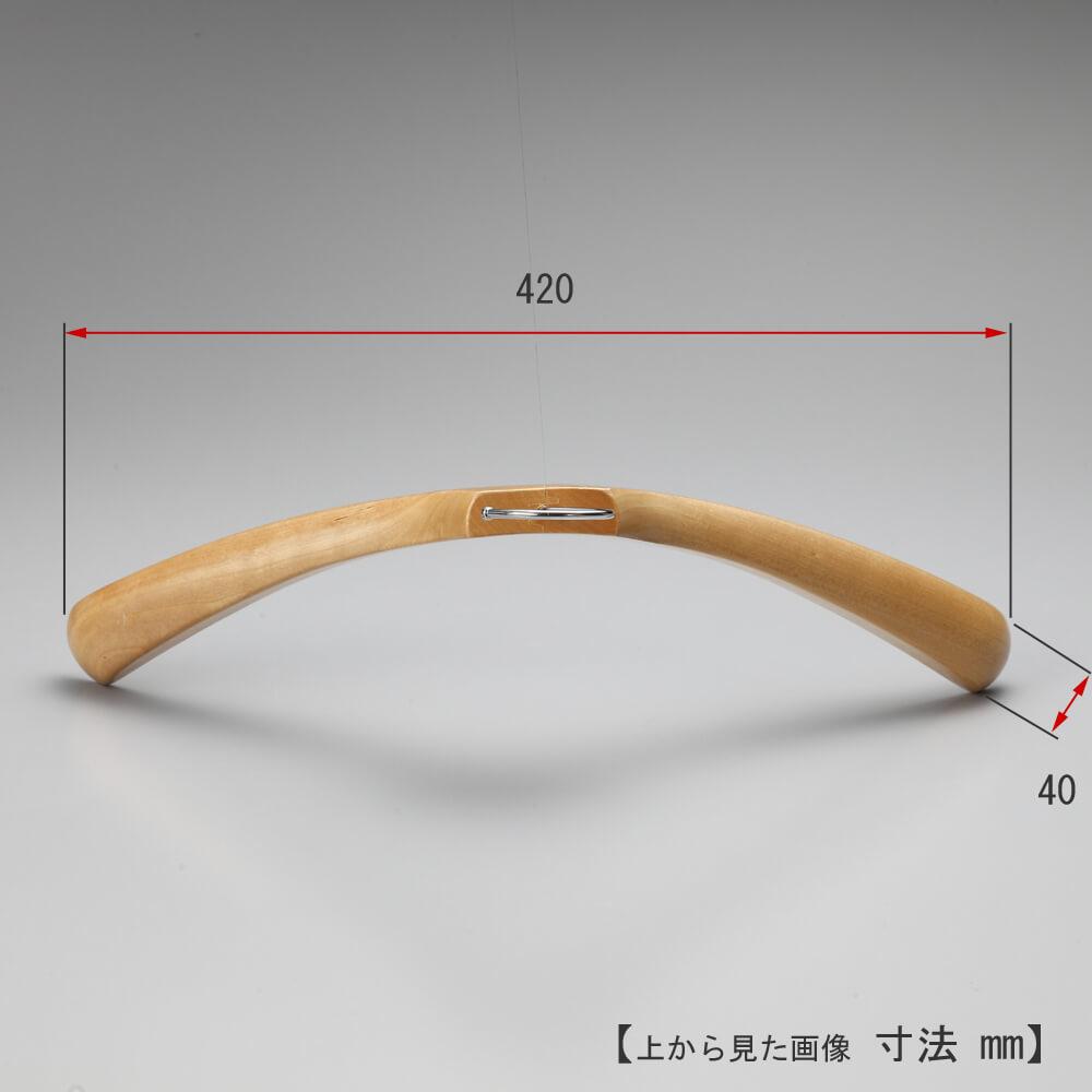 レンタルハンガー メンズ ジャケット用 木製クリア仕上 W420mm 10本