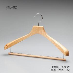レンタルハンガー正面画像/型番:531 RWM-02 /Wバー付/材質 木部:ブナ材 クリア半ツヤ仕上 金具:クロームメッキ(Cr)/メンズサイズ/トップス用/形状:湾曲型/フェイス:平頭/フック:回転式/ハンガーの肩先が手前に湾曲し肩先の厚みも40mmありますので、メンズ用スーツ、ジャケット、コートをしわなく綺麗にかけるのに最適な1本。なだらかな型のラインとコンケーブ(湾曲)したラインが好評です。フェイス部分(フックの付け根の木部)が平頭の為、洋服をかけた際にフォーマルな印象になります。また、ハンガー下部にWバーが付いていますのでトップスとボトムスを1本のハンガーに掛けることができます。バーの木部は上下にスライドできます。