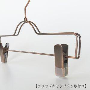 clipcap