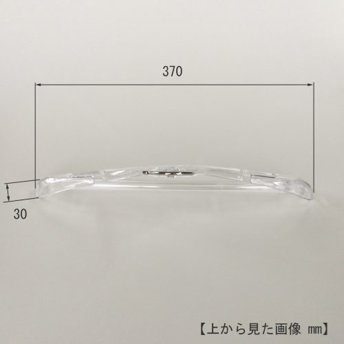 ウェディングドレス用ハンガーを上から見た画像 /寸法表示 横幅370mm 肩厚30mm /型番:TYHC374