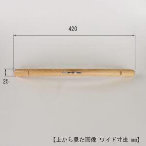 tyhw425