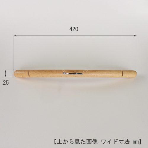 ウェディングドレス用ハンガーを上から見た画像 /寸法表示 横幅420mm 肩厚25mm /型番:TYHW425