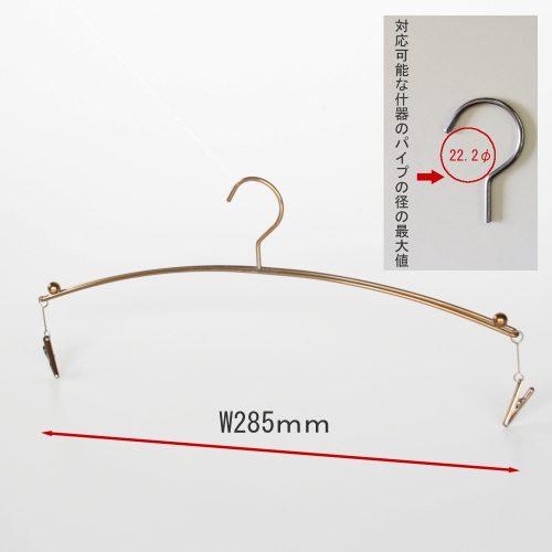 セール#914/ハンガーをかける什器のパイプの太さにご注意ください。