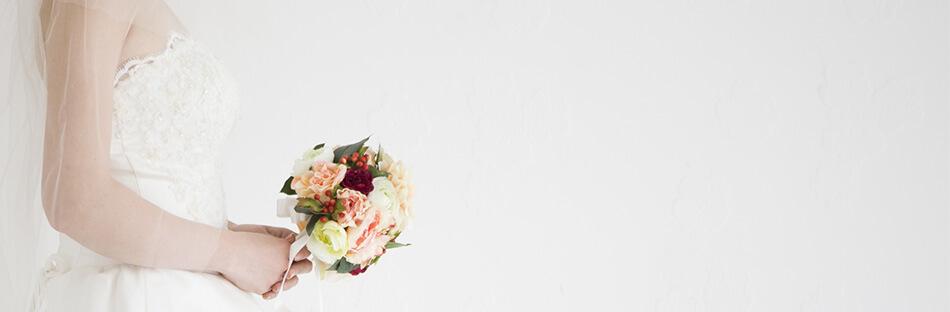 wedding_950×312