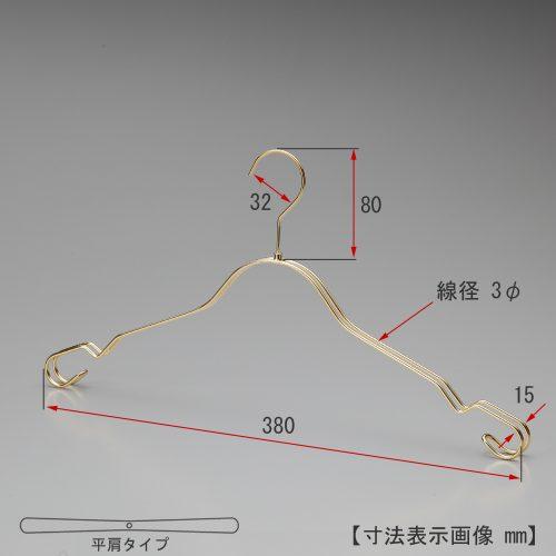 寸法表示画像/ワイド寸法:380mm/線径:3φ/型番:IN-2368A