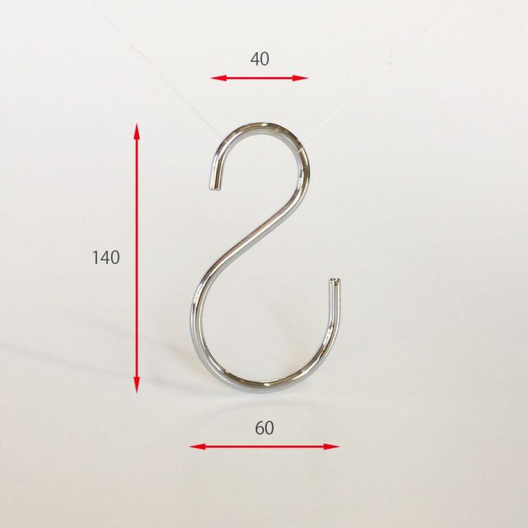 アウトレット #927 (在庫限り品) S字フック クロームメッキ H140W60/線径5mm【10本セット】