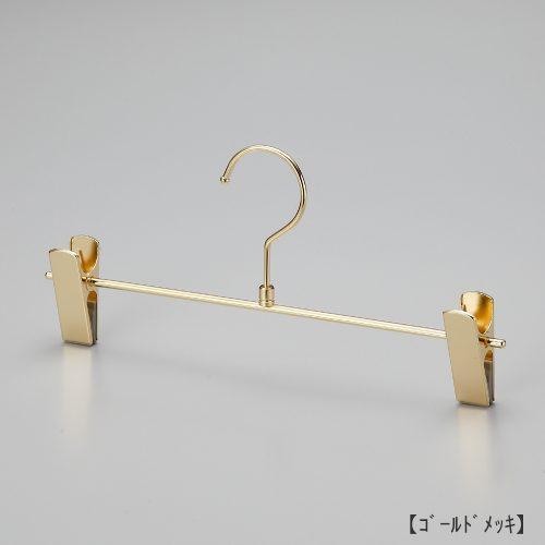 ハンガー正面画像/スカート、パンツ用ボトムハンガー/型番:BS-451R /表面処理:ゴールドメッキ仕上/材質:スチール製/フック:回転式/クリップ:横スライド不可(固定式)/デザイン:シンプルな形状のT字型パンツハンガー/日本製