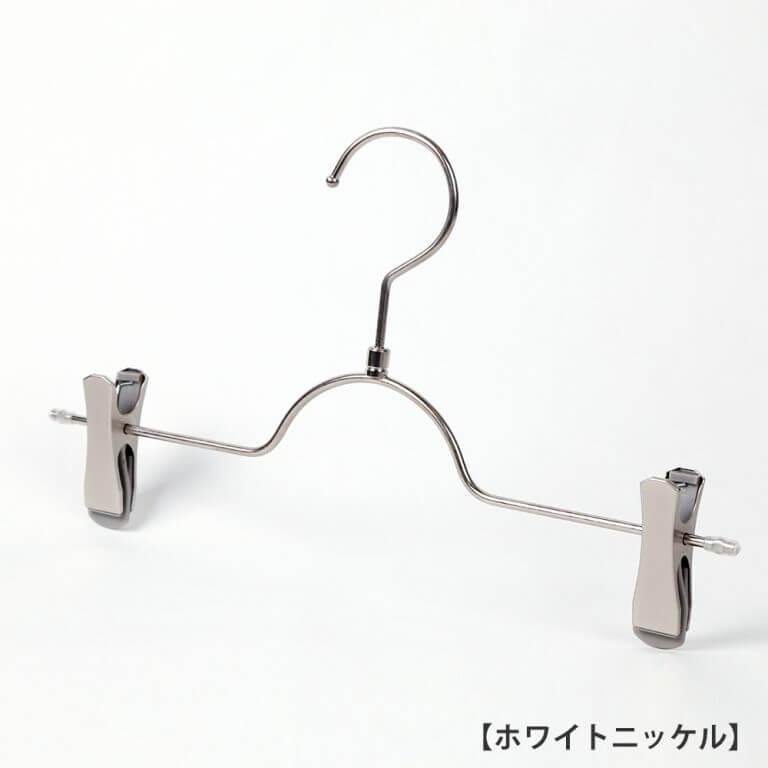 ボトムハンガー スマートクリップ仕様 BS-503R W300 4φ 【10本セット】