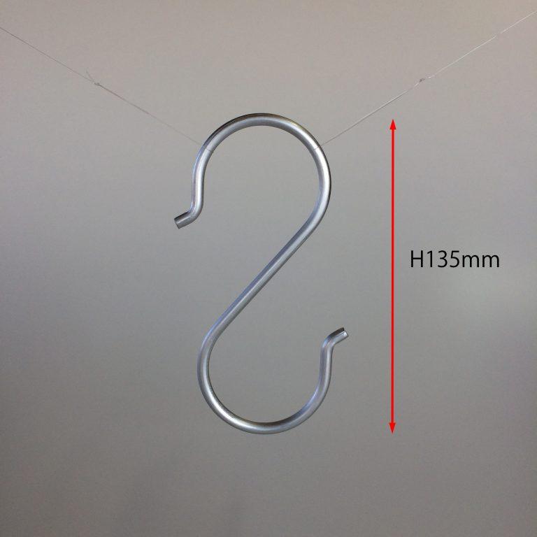 セール#942 S字フック  アルミ製 H135mm φ5mm 【10本セット】