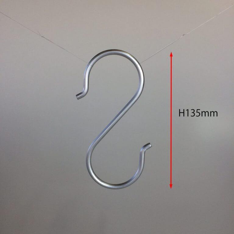 アウトレット品 #942 (在庫限り品) S字フック アルミ製 H135mm/線径5mm【10本セット】