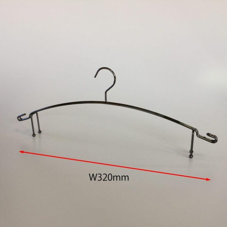 セール#944 下着 インナー用ハンガー  W320mm  黒ニッケル【10本セット】