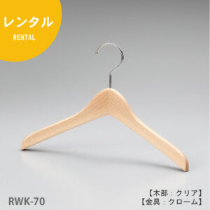 RWK-70